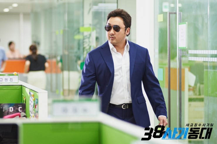 In the Korean TV drama Squad 38 actor Ma Dong-seok plays tax collector Baek Sung-il. In this scene Baek is pretending to be a Korean-American named Martin Kim.