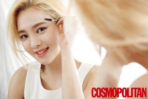 Photo Credit: Cosmopolitan