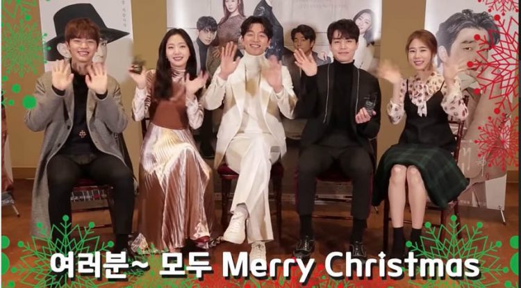 The stars of the Korean TV drama Goblin, from left: Yook Sung-Jae, Kim Go Eun, Gong Yoo, Lee Dong Wook, Yoo In Na.
