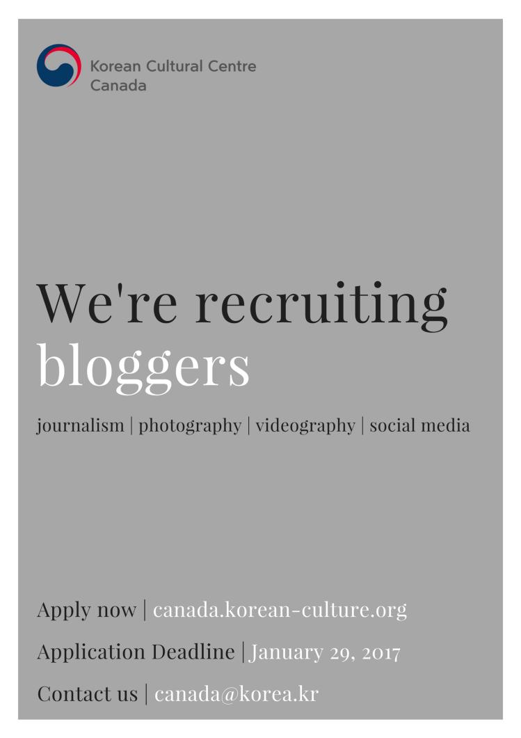 170110-korea-canada-blog-recruitment-poster