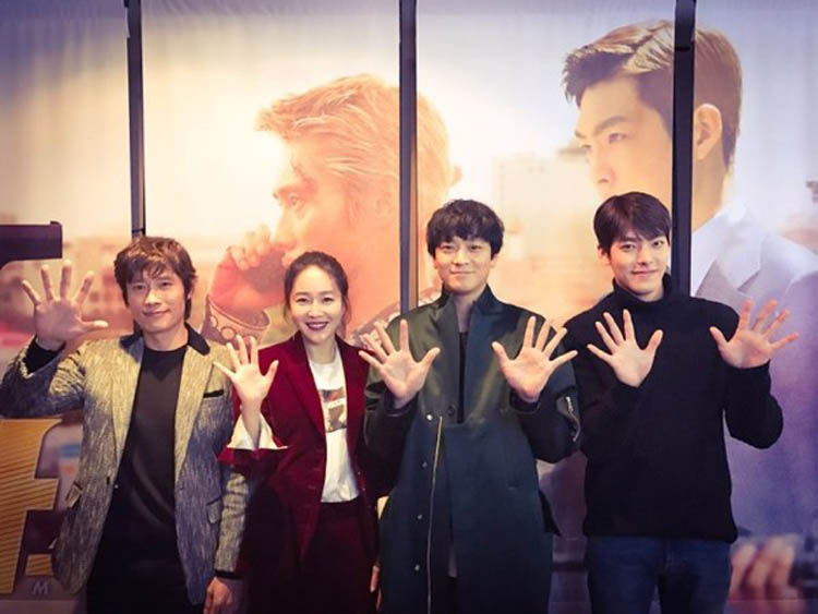 Actors Lee Byung-hun, Eom Ji-won, Kang Dong-won and Kim Woo-bin celebrate the fact that their film Master has sold more than 5 million tickets.