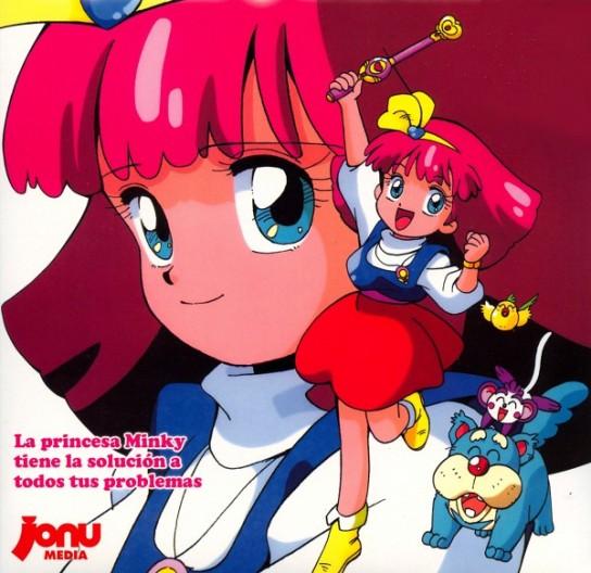 mahou-no-princess-minky-momo-600-781327