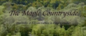 maplecountry_banner