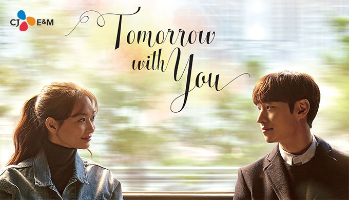 4976_TomorrowWithYou_Nowplay_Small_YDcfkn0