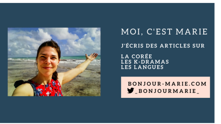 bonjour-marie info-2.png