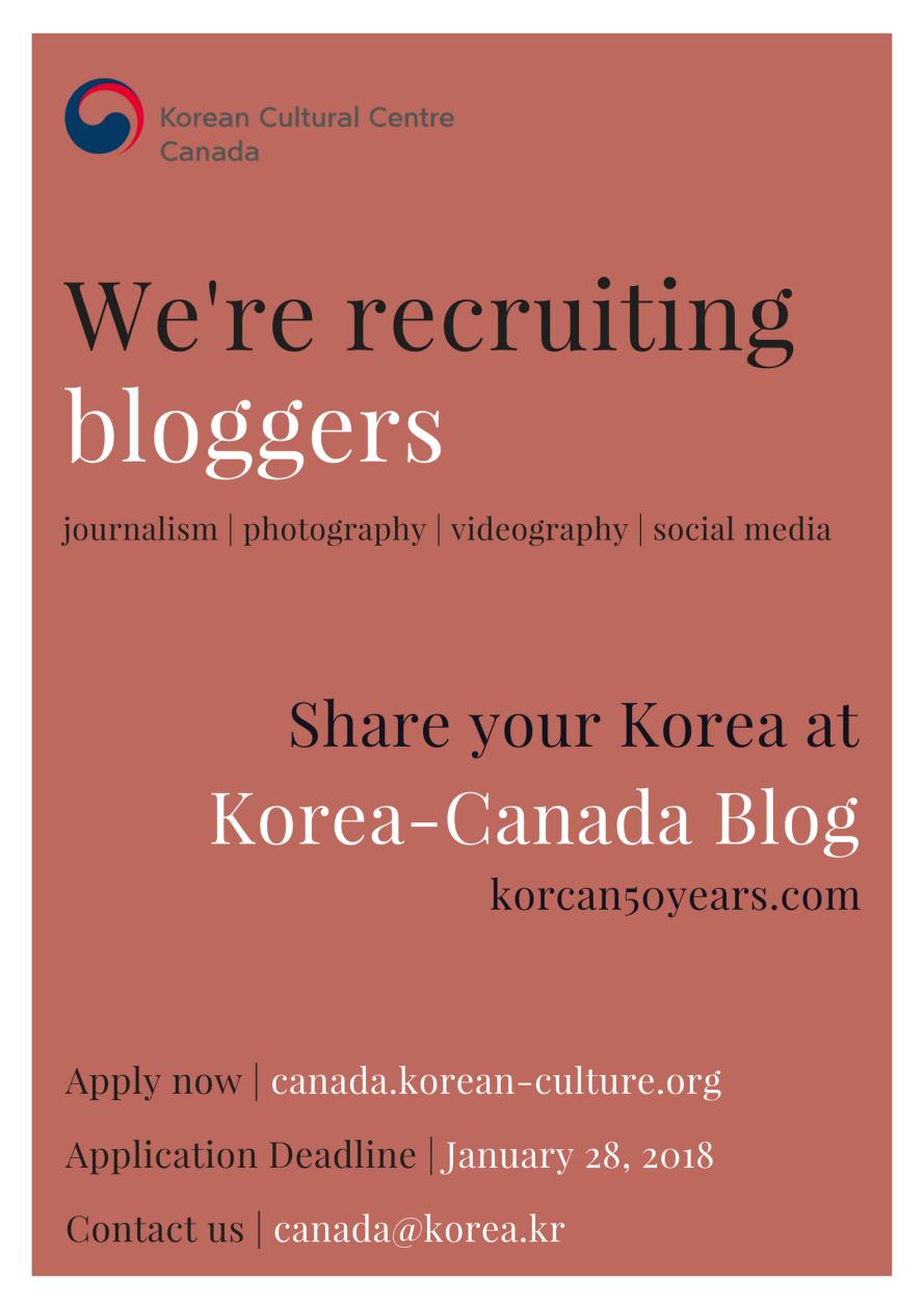 Korea-Canada Blog