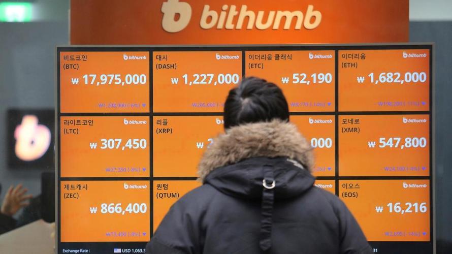 bz19-south-korea-bitcoin