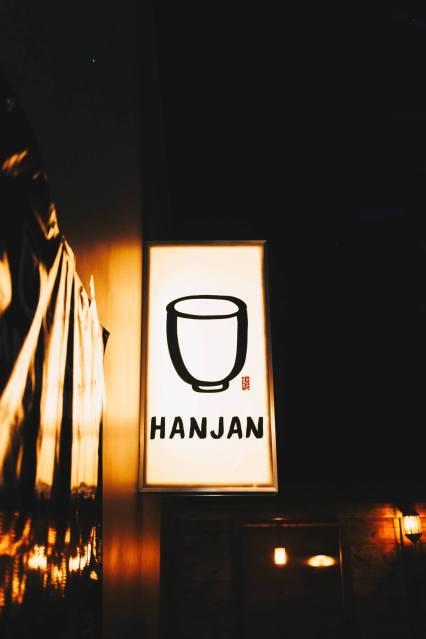 hanjan12